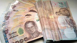 ดวงการเงิน เดือนมกราคม 2559 โดย อ.คฑา ชินบัญชร