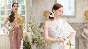 งดงามในวัย 48 กะรัต มาช่า วัฒนพานิช สวมชุดผ้าไหมยกลำพูน จากห้องเสื้อชื่อดัง