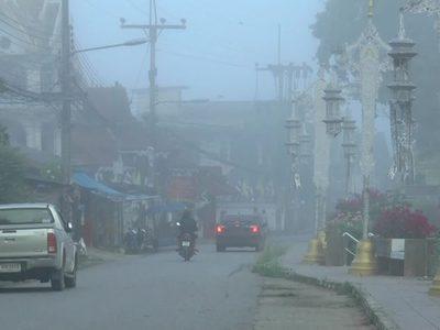 อุตุฯ ทั่วไทย อุณหภูมิจะลดอีก 1-2 องศาฯ ทำเหนือ-อีสานอากาศเย็นลง