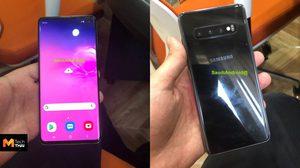 Samsung Galaxy S10 และ S10+ ได้อัพเดตใหม่ สแกนนิ้วดีขึ้น