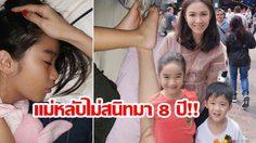 ความสุขของคนเป็นแม่!! กบ ยอมนอนหลับไม่สนิทมา 8 ปี! เพื่อ น้องณดา-ณดล