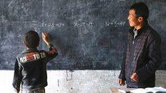 ครูโรงเรียนประถมจีน เหลือลูกศิษย์เพียงคนเดียว ก็ตั้งใจจะสอนต่อไป