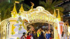 ชม ช้อป แชะ! กับงาน OneSiam The Magical Tale Celebration 2020