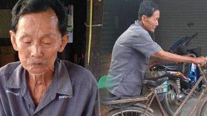 ใจดำแท้!  ตาวัย79 ช้ำถูกสาวเชิดเงิน 500 หนี หลังวานให้กดจากบัตรคนจน