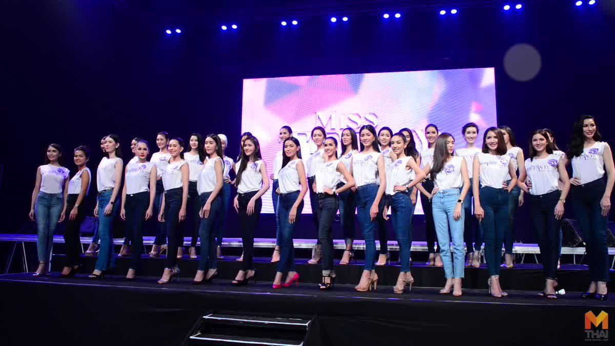 เปิดโฉมหน้า 30 คนสุดท้าย บนเวที Miss Tiffany's Universe 2018