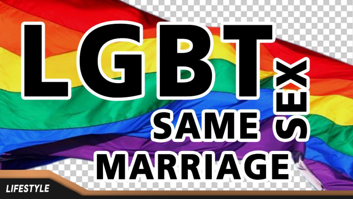 สิ่งที่ชาว LGBT ปลาบปลื้มที่สุดคือกฎหมายแต่งงานกับเพศเดียวกัน