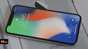 หลุดราคา iPhone Xs, Xs Max และรุ่นราคาประหยัดจอ LCD จากต่างประเทศ