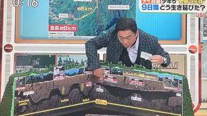 สื่อญี่ปุ่นสร้างโมเดลจำลองอธิบาย '13ชีวิตติดถ้ำหลวง' อลังการ แต่เข้าใจง่าย !!