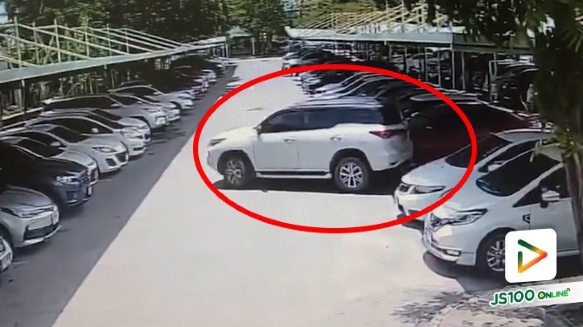 ตามหาคู่กรณี! ฟอร์จูนเนอร์ถอยรถเข้าซองจอด แต่พลาดชนเก๋งอย่างจังแล้วหลบหนี