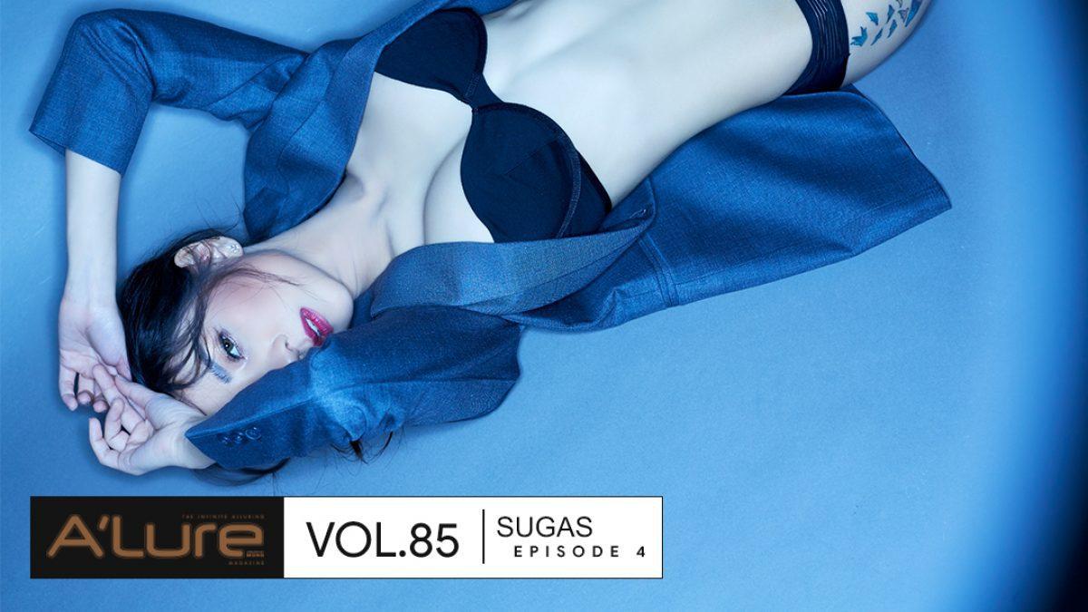 ซูกัส กรณ์รัชภัส สาวร่างบางหุ่นซ่อนรูป เจ้าของร้อน 34-23-34 เซ็กซี่ขยี้ใจใน A'Lure