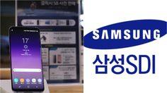 Samsung มีแผนใช้แบตเตอรี่แบบใหม่กับสมาร์ทโฟนในอนาคต