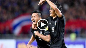 """ระเบิดอารมณ์! ชมจังหวะ """"จ่าเย็น"""" ซัดประตูใส่ยูเออีให้ทีมชาติไทย (มีคลิป)"""