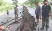 แผ่นดินทรุดเตือนแล้งหนักในรอบหลายปี