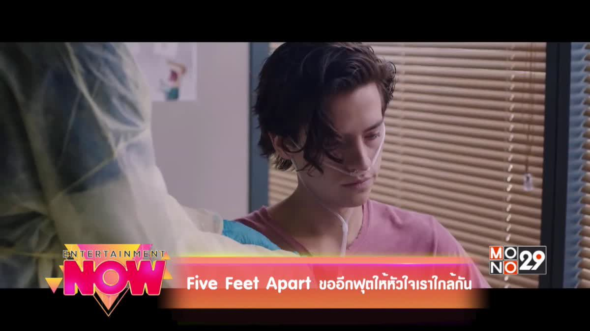 Movie Review : Five Feet Apart
