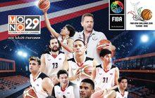ถ่ายทอดสด FIBA ASIA CHAMPIONS CUP 2016