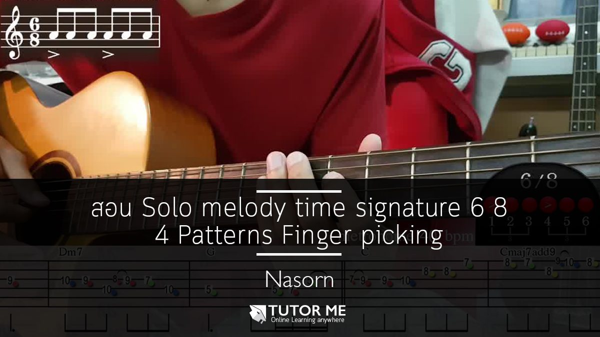 สอน Solo melody time signature 6 8   4 Patterns Finger picking