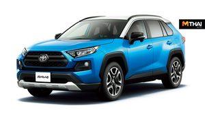 2019 Toyota RAV4 เปิดตัวที่ญี่ปุ่น มีให้เลือกทั้งเครื่องยนต์เบนซินเเละไฮบริด