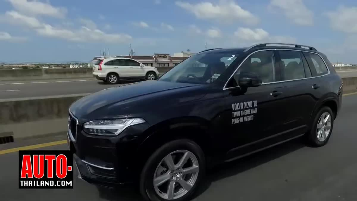 Testdrive Volvo XC90 T8 Twin Engine Plug-in Hybrid 2016