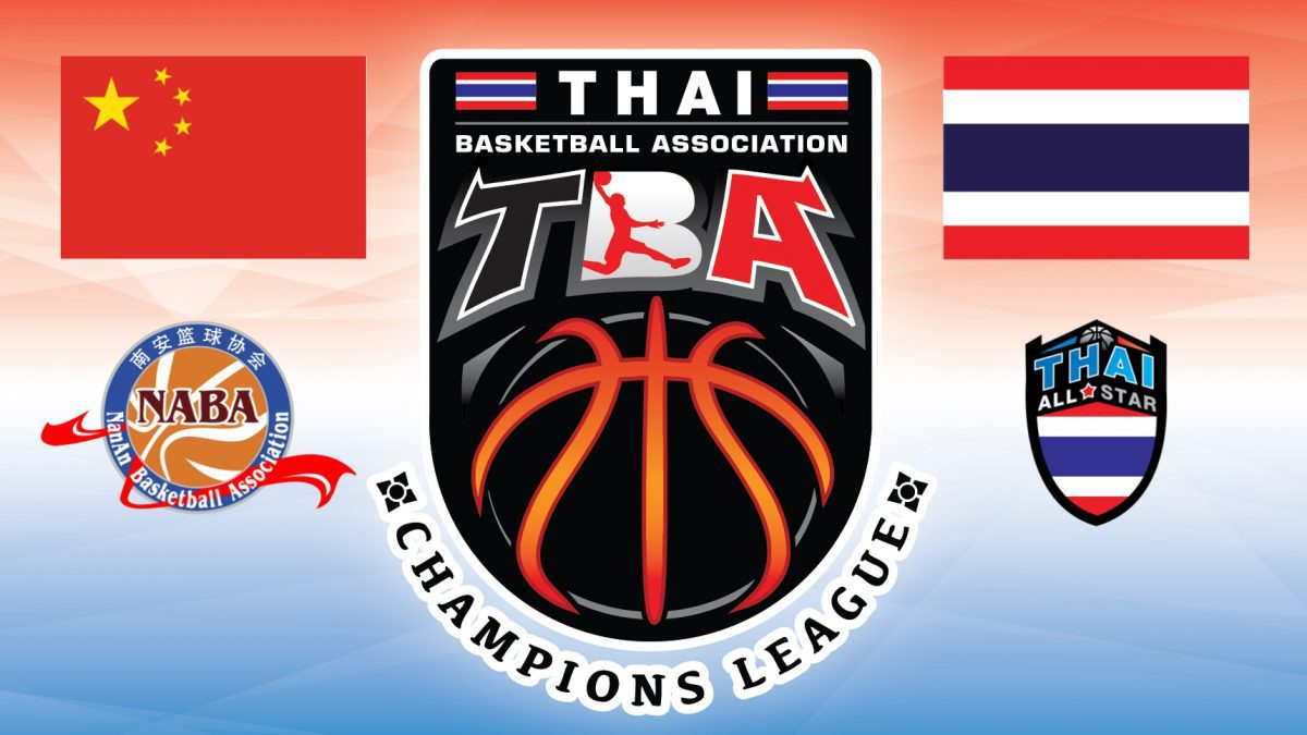 Highlight TBA คู่2 Fujian Nan'An (China) vs Thai All Star 1/5/60