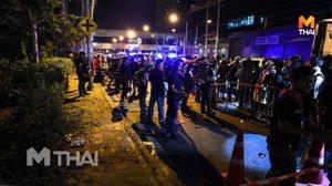 What We Know : ในเหตุการณ์ยิงกันในการชุมนุม หน้า SCB
