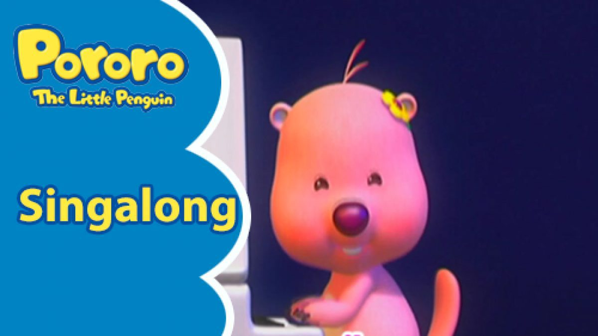 Pororo Singalong เพลง Mommy pig Baby pig