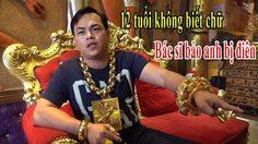 เศรษฐีเวียดนามใส่ ทองคำ หนัก 13 กิโลกรัม ออกจากบ้านทุกครั้ง ถึงขั้นต้องจ้างบอดี้การ์ด…