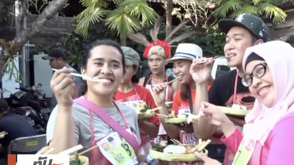 กิโลรัน บาหลี 2018 วิ่งกินเที่ยวเรื่องเดียวกันสุดคึกคัก