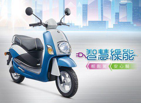 Suzuki e ready