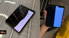 Samsung งานเข้าชุดใหญ่!! บล็อคเกอร์หลายรายเจอปัญหา Galaxy Fold จอพัง