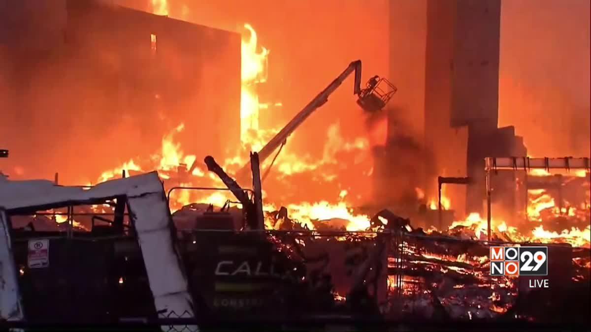 เพลิงไหม้อาคารก่อสร้างในสหรัฐฯ