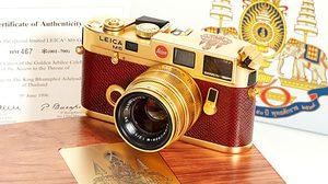 Leica M6 Gold Plated ทำขึ้นเพื่อเฉลิมฉลอง ในหลวง ร.9 ทรงฉลองสิริราชสมบัติครบ 50 ปี