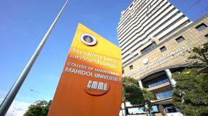 CMMU ม.มหิดลชูจุดแข็ง Modern Business School ตอบโจทย์ธุรกิจยุคใหม่ โชว์หลักสูตรทันสมัย