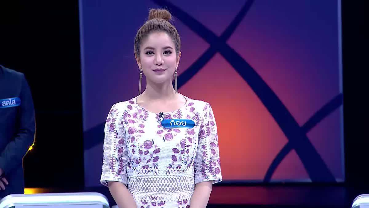 รายการ ตกสิบหยิบล้าน Still Standing Thailand - 04 เมษายน 60 [FULL]