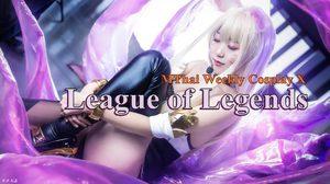 มนต์สะกดแห่ง League of Legends ต้อง สะเทือน!! เมื่อเจอกับภาพ Cosplay เหล่านี้