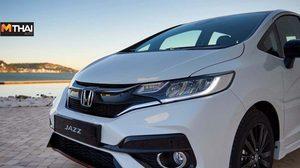 ์New Honda Jazz เตรียมทวงคืนบัลลังก์รถHatch เปิดตัว ต.ค. ที่ญี่ปุ่น