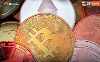 """นักลงทุนเฮ เอลซัลวาดอร์ทุ่ม 680 ล้านซื้อ """"บิทคอยน์"""" ส่งให้มูลค่าเหรียญพุ่ง 1.49%"""
