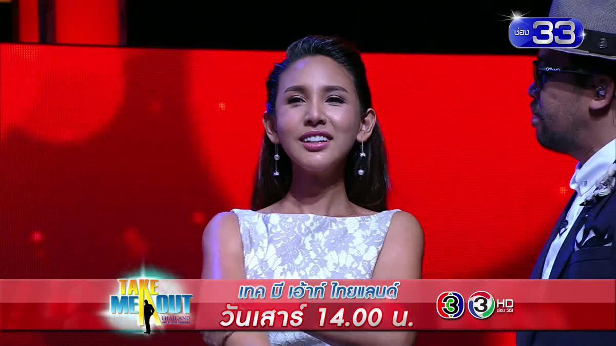 หนุ่มหล่อหน้าตาดีจนสาวโสดร้องซี๊ดกันเป็นแถว - Take Me Out Thailand S11 Ep.25 (8 ก.ค.60)