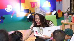 มารีญา เปิดประสบการณ์เล่านิทานให้น้องๆ ในกิจกรรมวันเด็กแห่งชาติ 2563