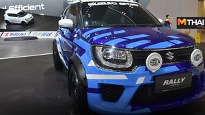 Suzuki เปิดตัว Ignis ตัว Rally Concept ที่งาน GIIAS 2018 ประเทศอินโดนีเซีย