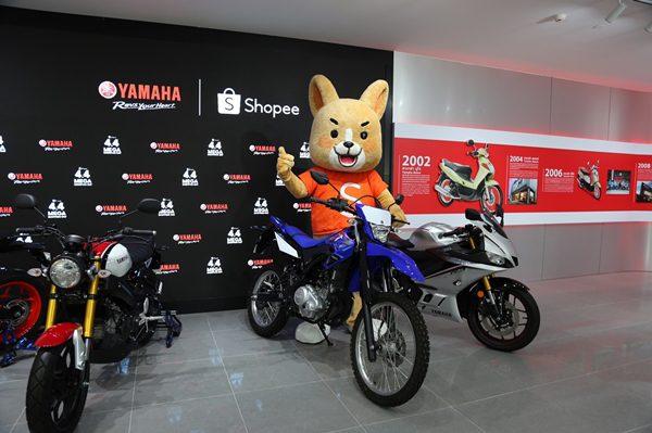 Yamaha Sports Category x Shopee 4.4 Mega Shopping Day