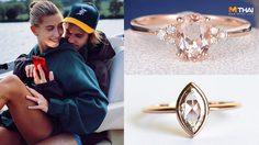 4 แบบ แหวนแต่งงาน ที่จะได้รับความนิยมในปี 2019 นี้ ว่าที่บ่าวสาว ห้ามพลาด