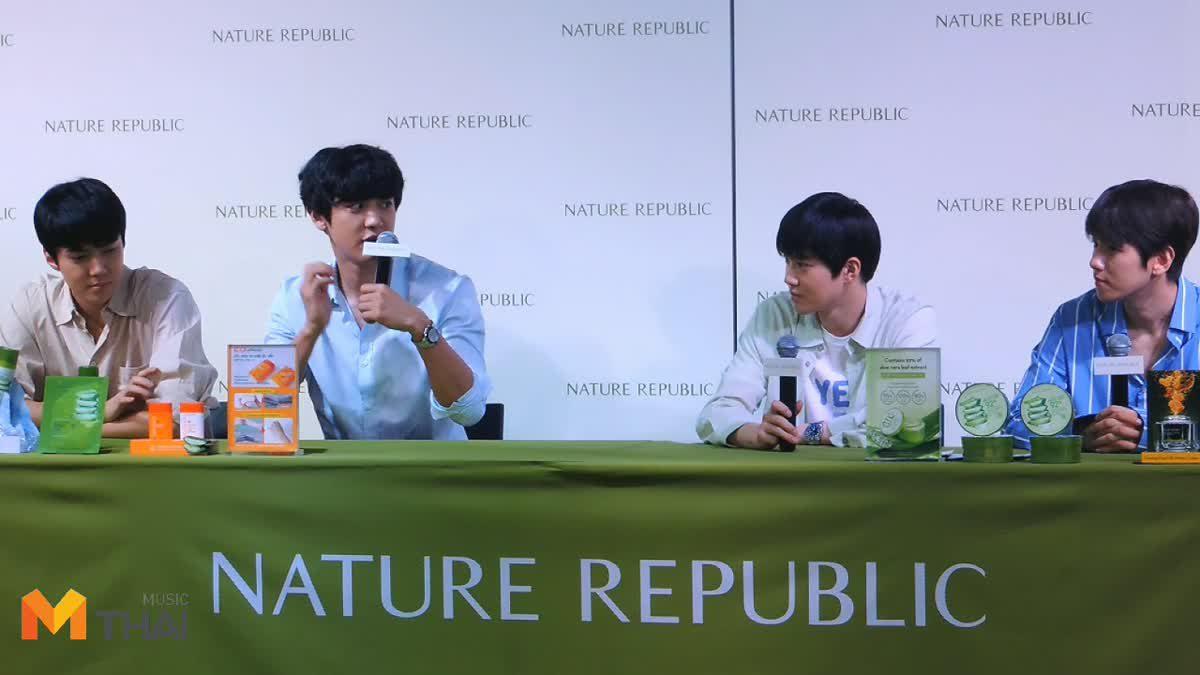 """คลิปเต็ม-ไม่ตัด! เซฮุน ชานยอล ซูโฮ แบคฮยอน EXO โชว์หน้าใสกิ๊ง แถลงข่าว """"JOURNEY TO NATURE REPUBLIC"""""""