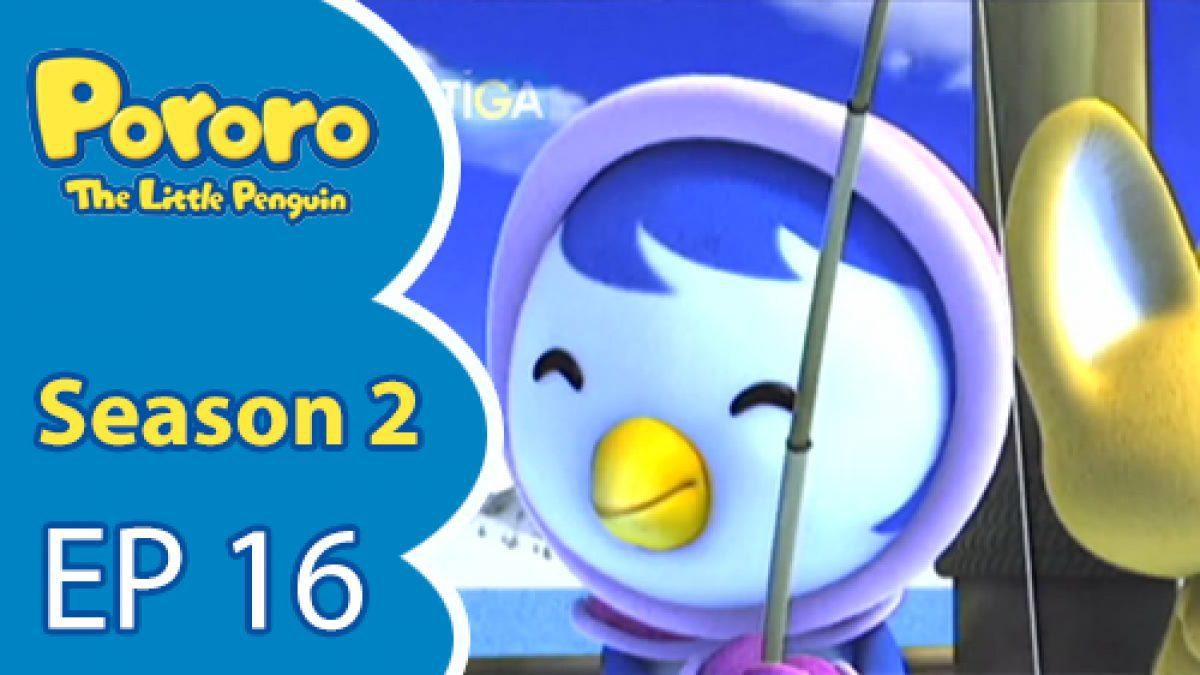 Pororo the Little Penguin Season 2 ตอนที่ 16