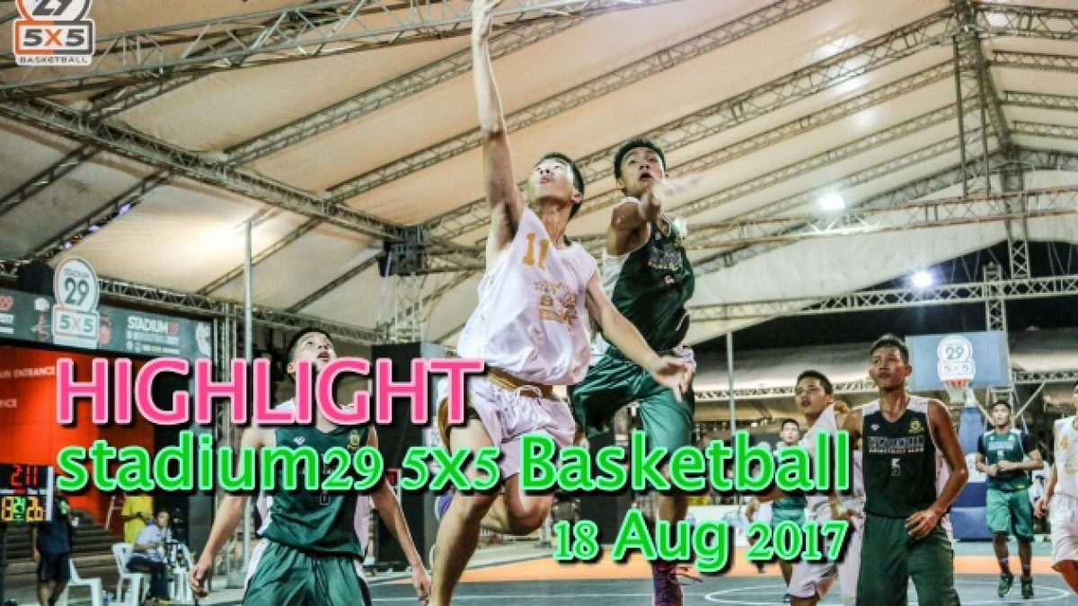 Highlight Stadium29 5x5 Basketball ( 18 Aug 2017 )