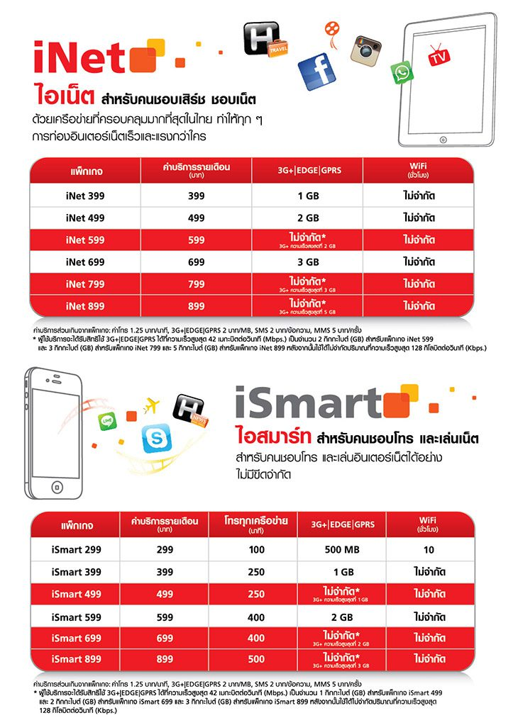 mobile1-6