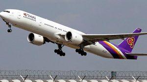 การบินไทย ประกาศหยุดบินทุกเส้นทางชั่วคราว หลังไวรัสโควิด-19 ระบาดหนัก