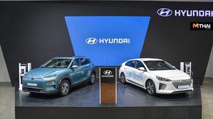 Hyundai Kona Electric รถยนต์ไฟฟ้ารุ่นใหม่ เผยโฉมครั้งแรกที่ประเทศไทย