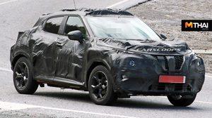2020 Nissan Juke วิ่งทดสอบพรางตัว คาดน่าเป็นรุ่น MY2020