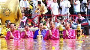 ชวนเที่ยวงาน ประเพณีอุ้มพระดำน้ำ 2558 จ.เพชรบูรณ์