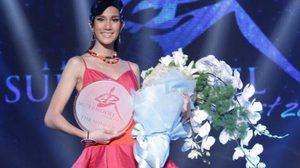 ขอต้อนรับ เนย ปภาดา กลิ่นสุมาลย์ นางแบบหน้าใหม่ ผู้ชนะเวที Thai Supermodel Contest 2015